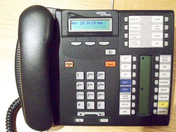 Asset-disposition-Telephone-system-donations